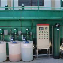 東莞水性油墨廢水處理 一體化污水處理設備 溶氣氣浮機