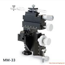 顯微注射MM-33手動顯微操作手電極定位儀三維顯微操