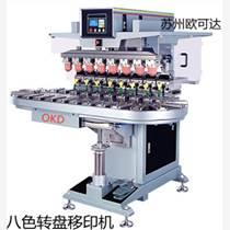 江蘇伺服移印機運輸帶移印機南京市全自動旋轉移印機蘇州