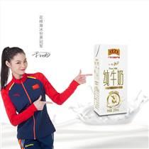 王老吉吉如意牛奶200ml*15盒 全脂牛奶早餐奶
