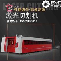 高功率光纖激光切割機能夠切割大面積大幅面金屬板材,管
