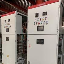 襄陽源創電氣廠家10KV高壓固態軟啟動柜價格便宜