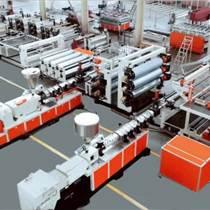 PP巖板制造機械設備