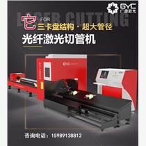 為國家工程做貢獻,廣源不銹鋼激光切管機展現出了非常重