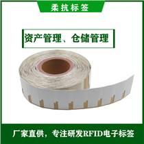 RFID抗金屬標簽