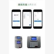 深圳企業食堂員工就餐系統定制人臉售飯機上門安裝