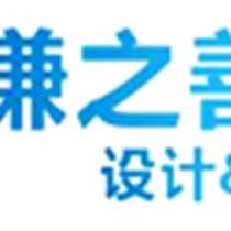 新疆招牌制作,門頭設計、燈箱、廣告字、廣告牌制作
