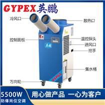 南通空調 防爆 安全電器 冷氣機 單管