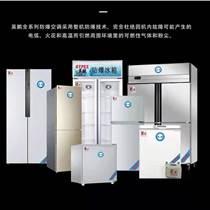 英鵬電器 浙江防爆 恒溫恒濕柜 玻璃門