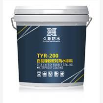 TYR自能橡膠密封防水涂料