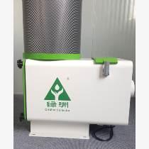 綠洲油霧凈化,綠洲油霧收集,環境污染防治設備,廢氣凈