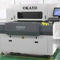 無錫PCB噴印機江陰市曲面噴印機蘇州歐可達噴印機廠家