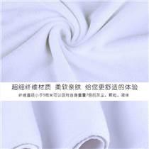 酒店用超細纖維白色吸水毛巾浴巾美容院毛巾定制