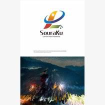廣州品牌logo商標設計