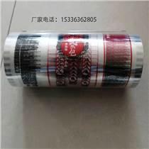 食品包裝膜定制廠家 發熱包卷材膜 加熱包卷膜