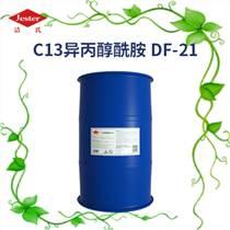 強力乳化除油污油田破乳 非離子表面活性劑 C13異丙