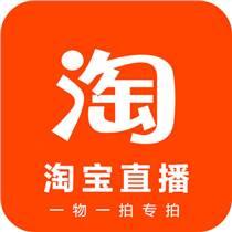 杭州酷驢-店鋪直播代播