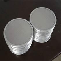 包邊過濾網 不銹鋼濾片 不銹鋼過濾網片 包邊多層點焊