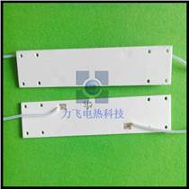機械設備zhuany氧化鋁MCH陶瓷加熱片