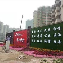 深圳工地CI設計制作