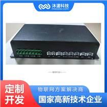 合肥沐渥工業設計 電子產品設計 工業控制板開發
