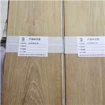 優木寶-環保型木材褪色劑-紋理通透清晰,層次感強