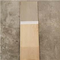 優木寶-環保型木制品褪色劑,木地板褪色劑