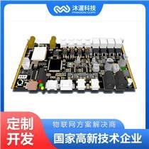 合肥沐渥科技PCB電子產品控制板共享定制開發