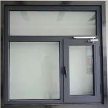 鋼質隔熱防火窗/執行標準:GB16809-2017