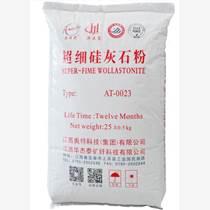 廠家直銷造紙助劑硅灰石 紙漿、木漿、原漿級硅灰石粉