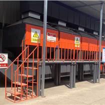 RCO蓄熱式催化燃燒設備 低濃度有機廢氣處理設備 廢