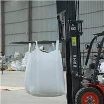 集裝袋工業預壓污泥袋加厚耐磨太空袋廠家直發品質保證