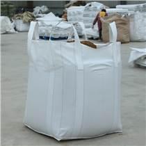 山東螢石干濕粉噸袋重質碳酸鈣噸袋礦產噸袋橋梁預壓噸袋