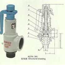 外螺紋彈簧式安全閥A27H(Y)-永一安全閥廣東廣州