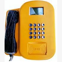 刷卡式電話機/4G/全網通/校園/校訊通/刷卡式/親