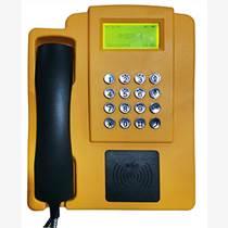 刷卡式電話機/4G全網通/學校/校園公共/校訊通 親