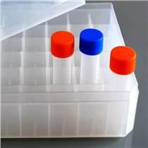 人甲狀腺球蛋白(hTG)純抗原