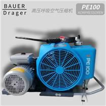 江蘇海門德爾格PE 100-TW單相電呼吸空氣壓縮機