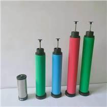 漢克森濾芯E1-12 E3-12 E5-12 E7-