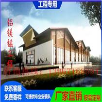 65-400型鋁鎂錳金屬屋面板廠家展鴻綠建