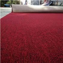 廠家供應化纖純色休息場所運動館滿鋪中密圈絨地毯