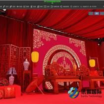 訊狐國際 VR婚慶策劃仿真實踐教學系統 會展實踐實訓