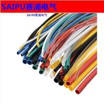 賽浦低壓1kv熱縮套管絕緣熱縮母排套管電子細管環保阻