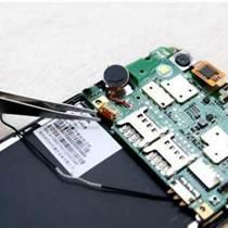 常德電腦維修,家電維修,常德手機維修,水電修理平臺-