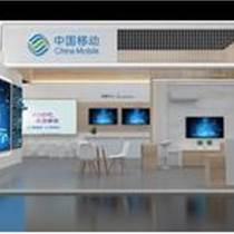 山西臨汾展覽制作-特裝展臺設計搭建-展廳設計-數字展
