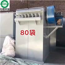 大量供應64袋脈沖除塵器,單機除塵器,集塵器