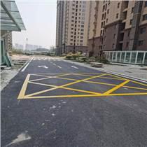 蘇州劃線工程推薦 蘇州市政道路劃線價格