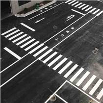 蘇州工廠人車分離劃線通道劃線價格