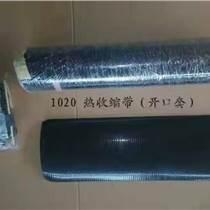 鋼管閥門防腐粘彈體膠帶各種規格