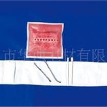 一次性使用無菌臍帶包